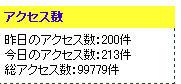 200510184.jpg