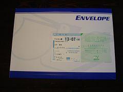 200602181.jpg