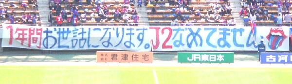 20110424FCTOKYO6.jpg