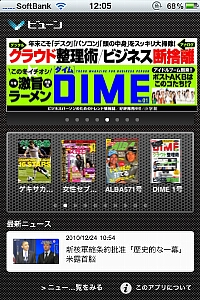 DIME3.jpg