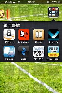 DIME5.jpg