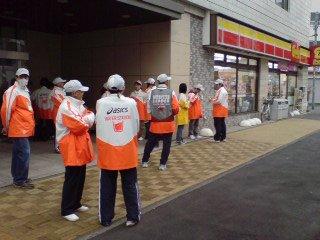 東京マラソンボランティ2.jpg