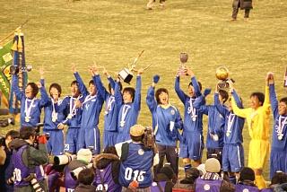 高校サッカー決勝5.jpg
