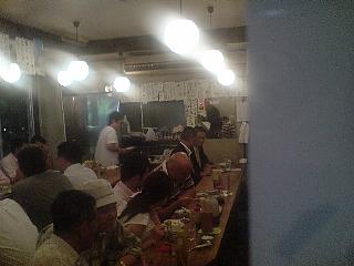 魚三酒場.jpg