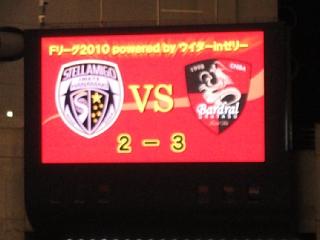 Fリーグ開幕4.jpg