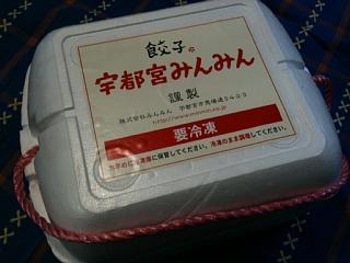 JEF栃木戦19.jpg