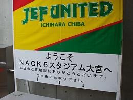 JEFohmiya23.jpg