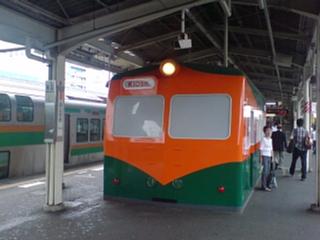 fujisawa.jpg