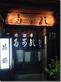 shizuoka4