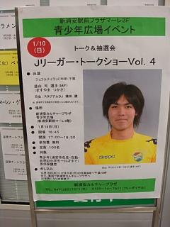 masuyama2.jpg