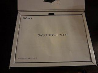 tablet3.JPG