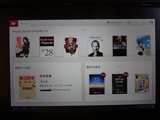 tablet6.jpg