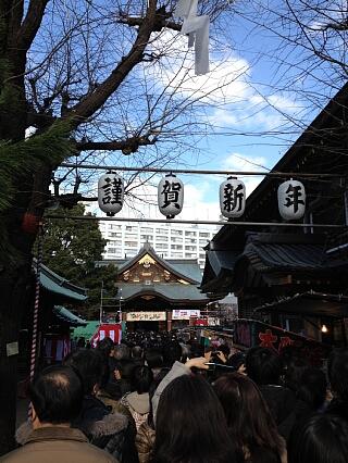 yushima.jpg