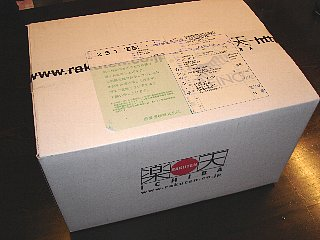 200501305.jpg