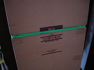 200501307.jpg