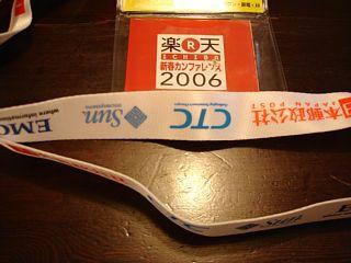 200601171.jpg