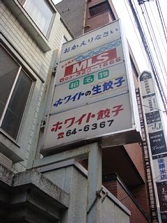 ちばぎんカップ4.jpg