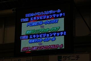 エキシビジョンマッチ3.jpg