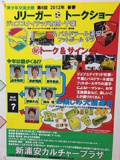 久保君トークショー4.jpg