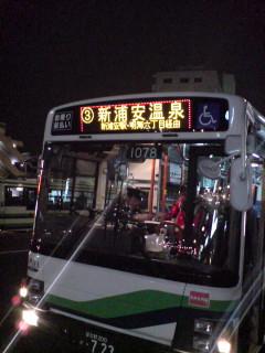 新浦安温泉.jpg