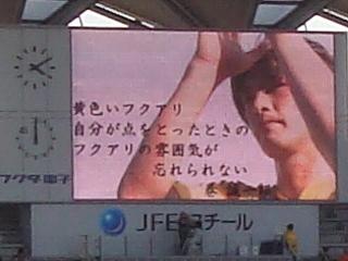 JEF清水戦6.jpg