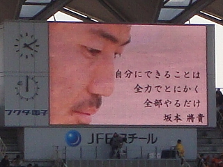 JEF清水戦7.jpg