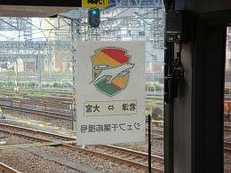 JEFohmiya19.jpg