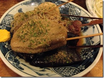 shizuoka5