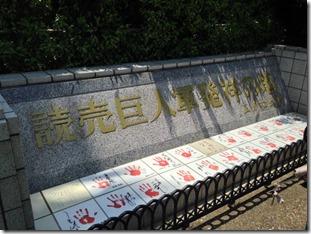 yatsu0002