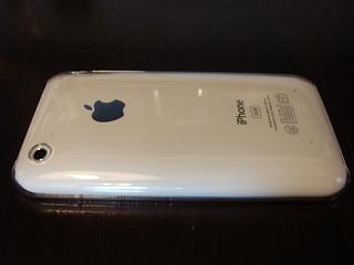 iphoneCase3.jpg