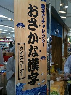 okaimono3.jpg
