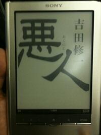 reader2.jpg
