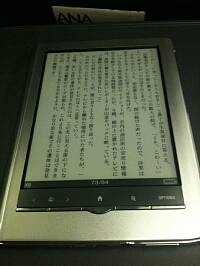 reader3.jpg
