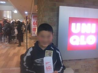 uniqlo2.jpg